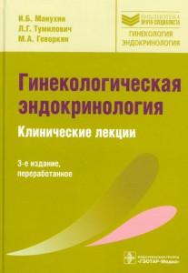ВВыст Сентябрь0069-0070