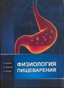 ВВыст Сентябрь0073-0074