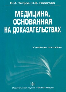 ВВыст Сентябрь0077-0078