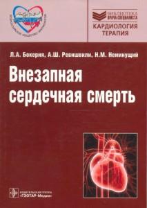 ВВыст Сентябрь0085-0086