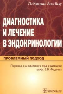 ВВ сент20150033-0034