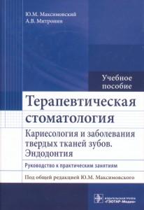 ВВ сент20150051-0052