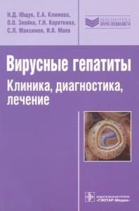 ВВ сент20150103-0104