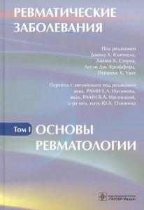 ВВ сент20150107-0108