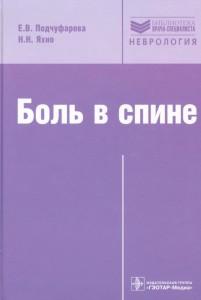 ВВ сент20150133-0134