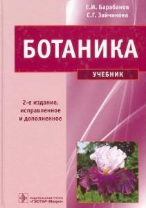 ВВ сент20150137-0138