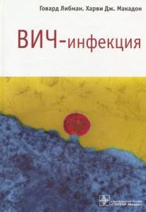ВВ сент20150149-0150