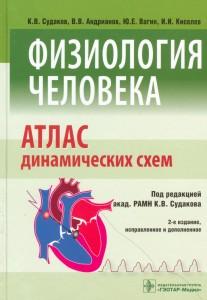 ВВ сент20150189-0190