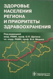 ВВ сент20150197-0198