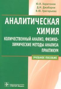 ВВ сент20150201-0202