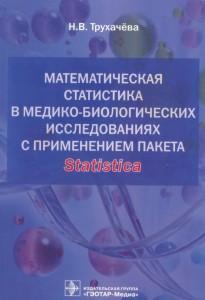 ВВ сент20150213-0214