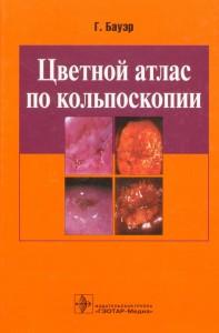 ВВ сент20150217-0218