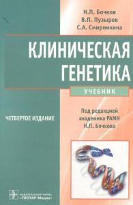 ВВ сент20150221-0222
