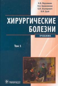 ВВ сент20150237-0238