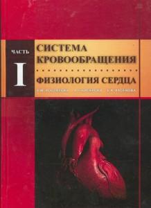 поликлиническая0013-0014