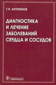 поликлиническая0021-0022