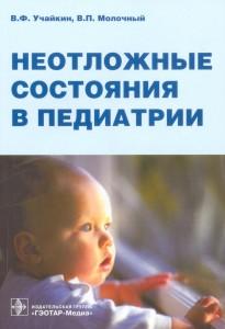 поликлиническая0025-0026