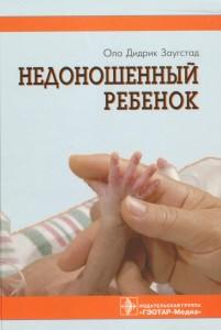 поликлиническая0033-0034