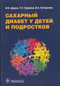 поликлиническая0037-0038