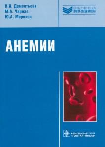 поликлиническая0045-0046