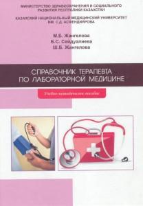 поликлиническая0049-0050