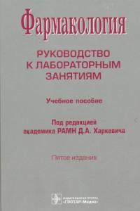 поликлиническая0071-0072