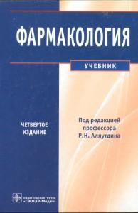 поликлиническая0075-0076