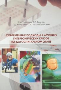 поликлиническая0083-0084