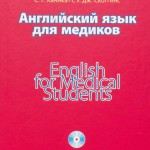 книги0051-0052