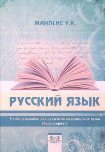 Сагындыкова029-030